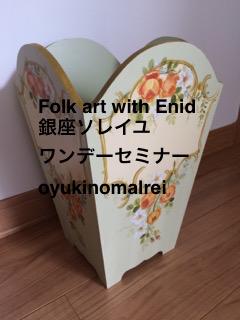 マルチ中級ワンデーゴミ箱