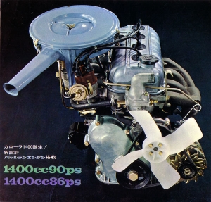 20-engine-t.jpg