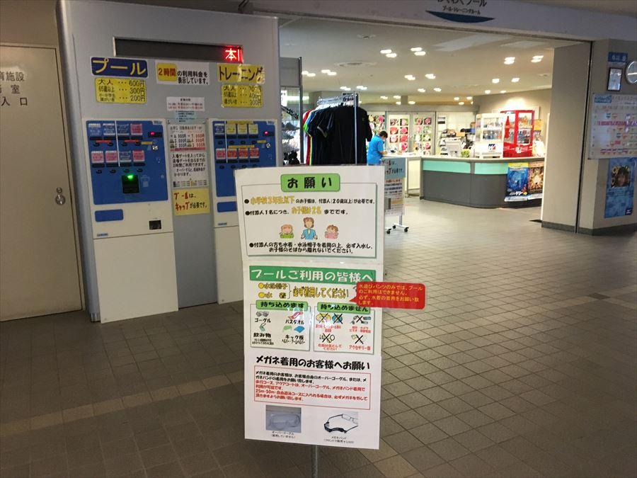 2016_09_15 104_R