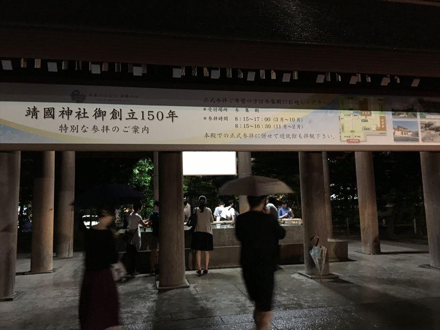 2016_09_19 028_R