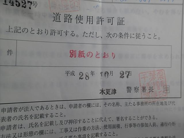 PA270004_R.jpg