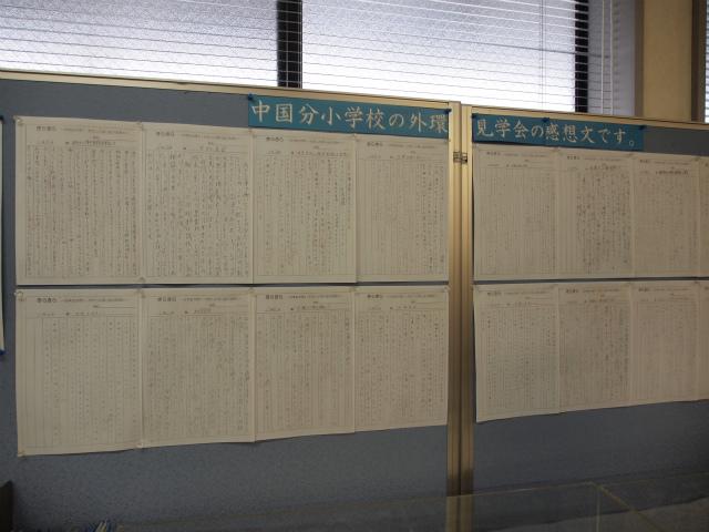 工事区間を見学した小学生の感想文。自分の職場にも社会科見学でよく来られましたが、現場で作業する者にとって結構励みになるものです。