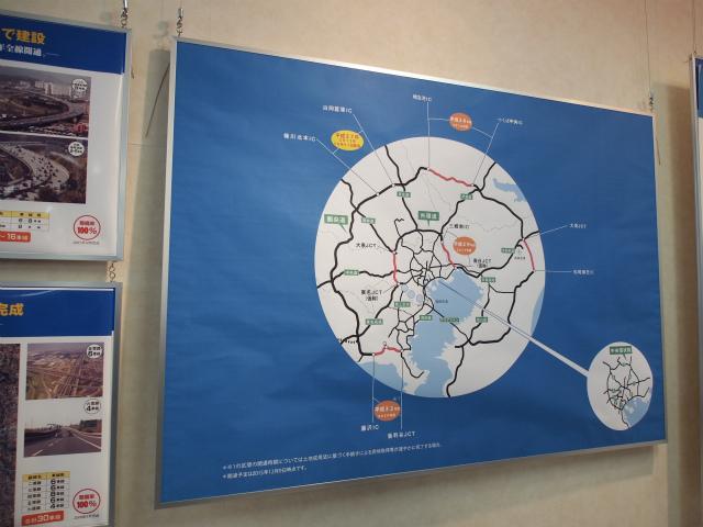 3環状で案内されるときに使われる略図。2016年度は茨城県区間が開通予定。