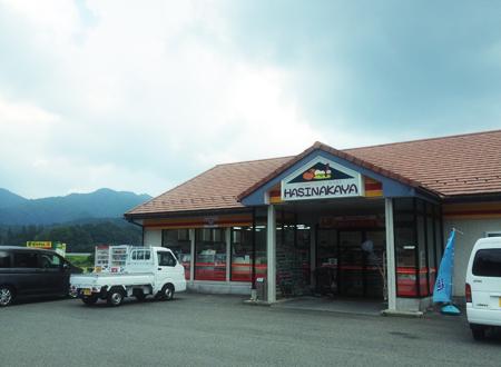 takano-330.jpg