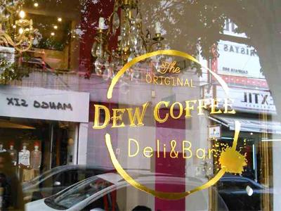 dewcoffee01.jpg