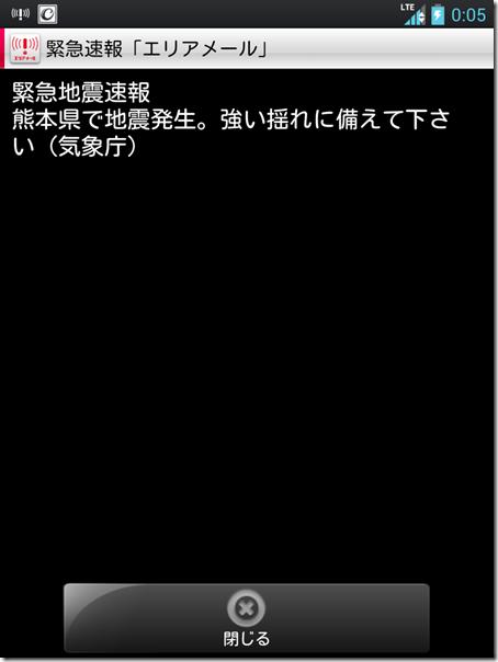 2016-04-15 00.05.04