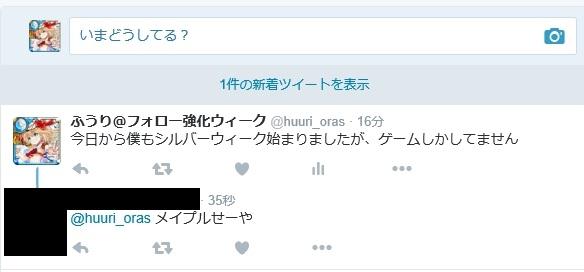 2016y09m19d_191335522.jpg