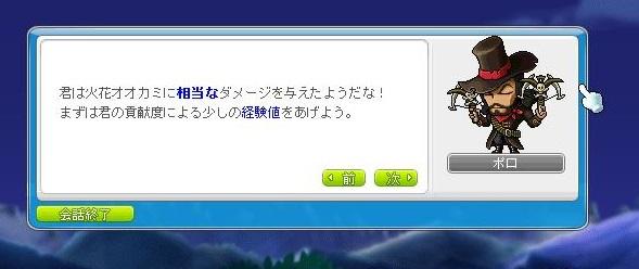 Maple160815_013634.jpg