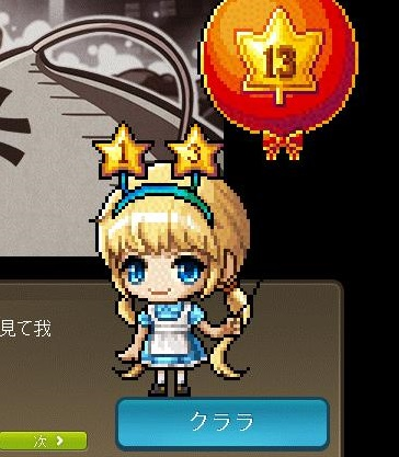 Maple160824_204825.jpg