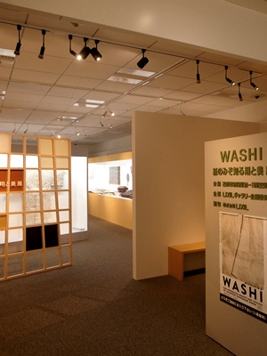 WASHI展1610