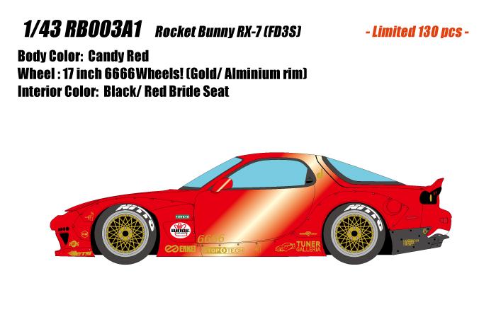 RB003A1-2.jpg
