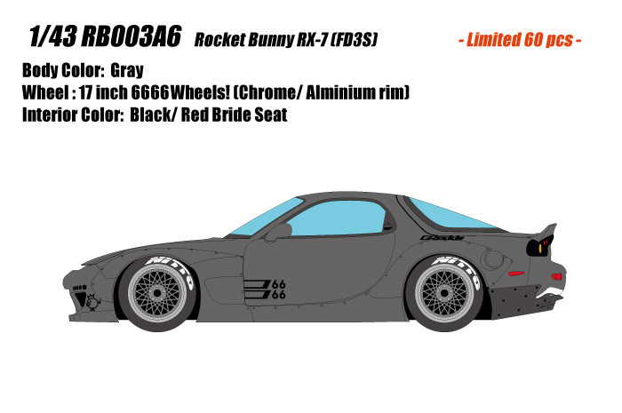 RB003A6.jpg