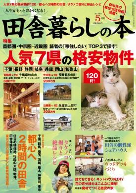 cover_002_201605_ll.jpg