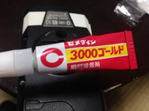 160802_04.jpg