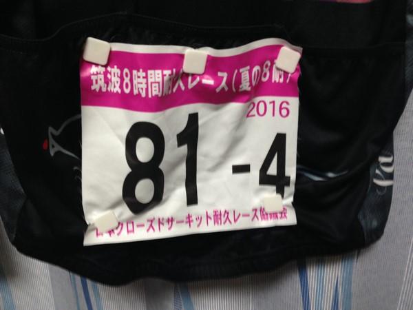 160929_02.jpg