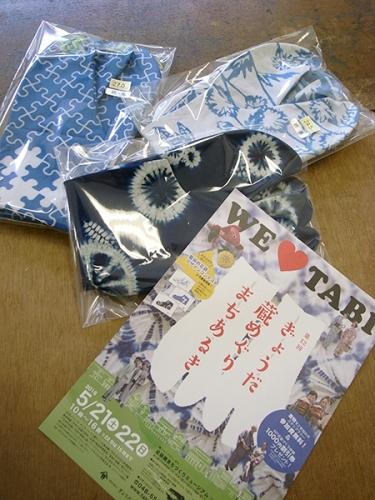 160520_藍染め足袋デザインコンテスト01