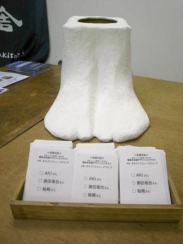 160520_藍染め足袋デザインコンテスト02