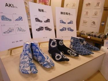 160521_藍染め足袋デザインコンテスト02