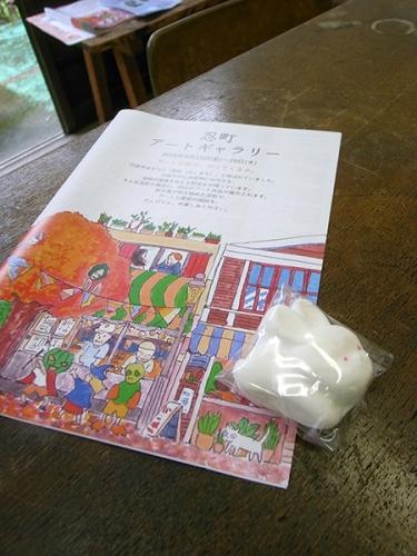 160924忍町アートギャラリー秋01