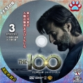 THE 100のシーズン3-3