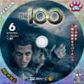 THE 100のシーズン3-6