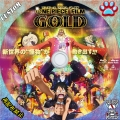 ONE PIECE FILM GOLDBD