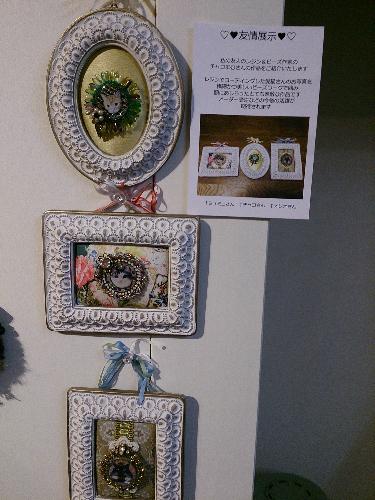 カムデン展示会1609240014(1)