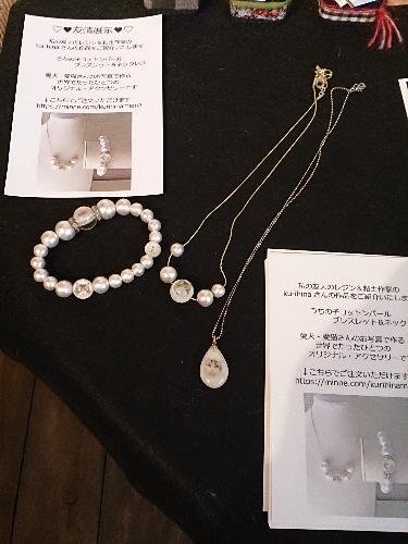 カムデン展示会1609240016(1)