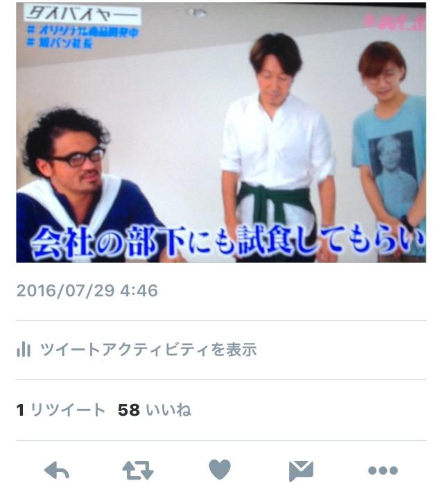 ファイル 2016-08-15 21 04 48