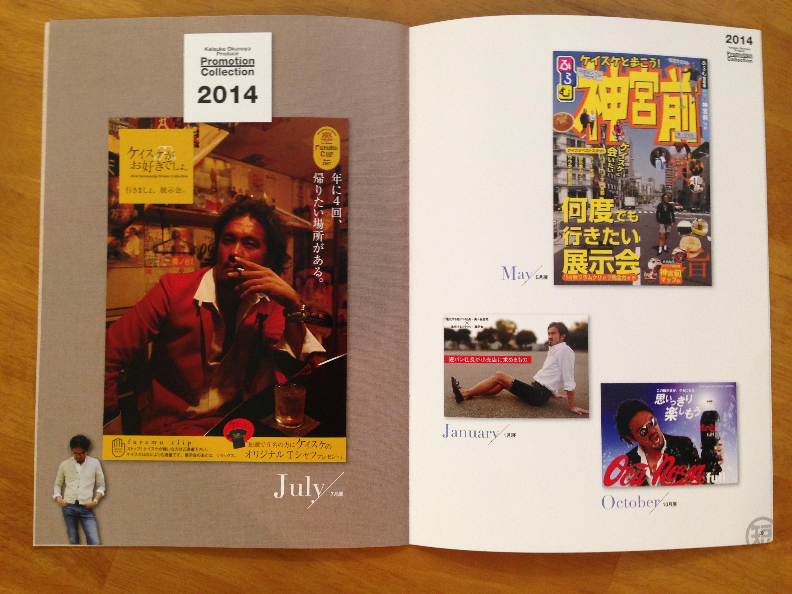 ファイル 2016-09-02 21 58 34