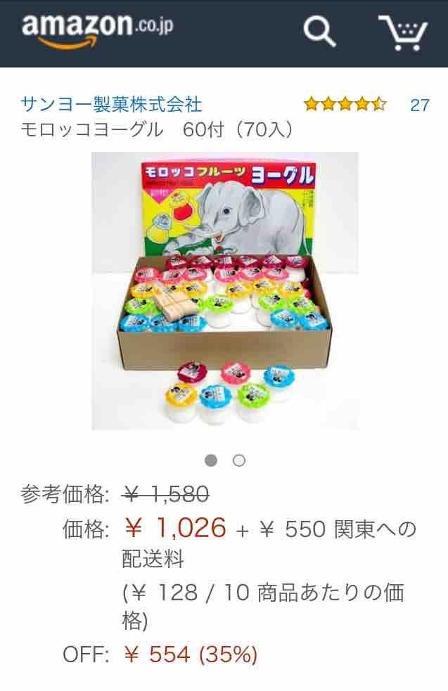 fc2blog_20160512214608d1b.jpg