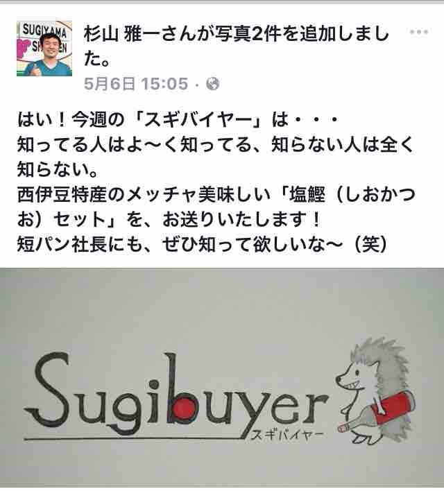 fc2blog_20160522224443740.jpg