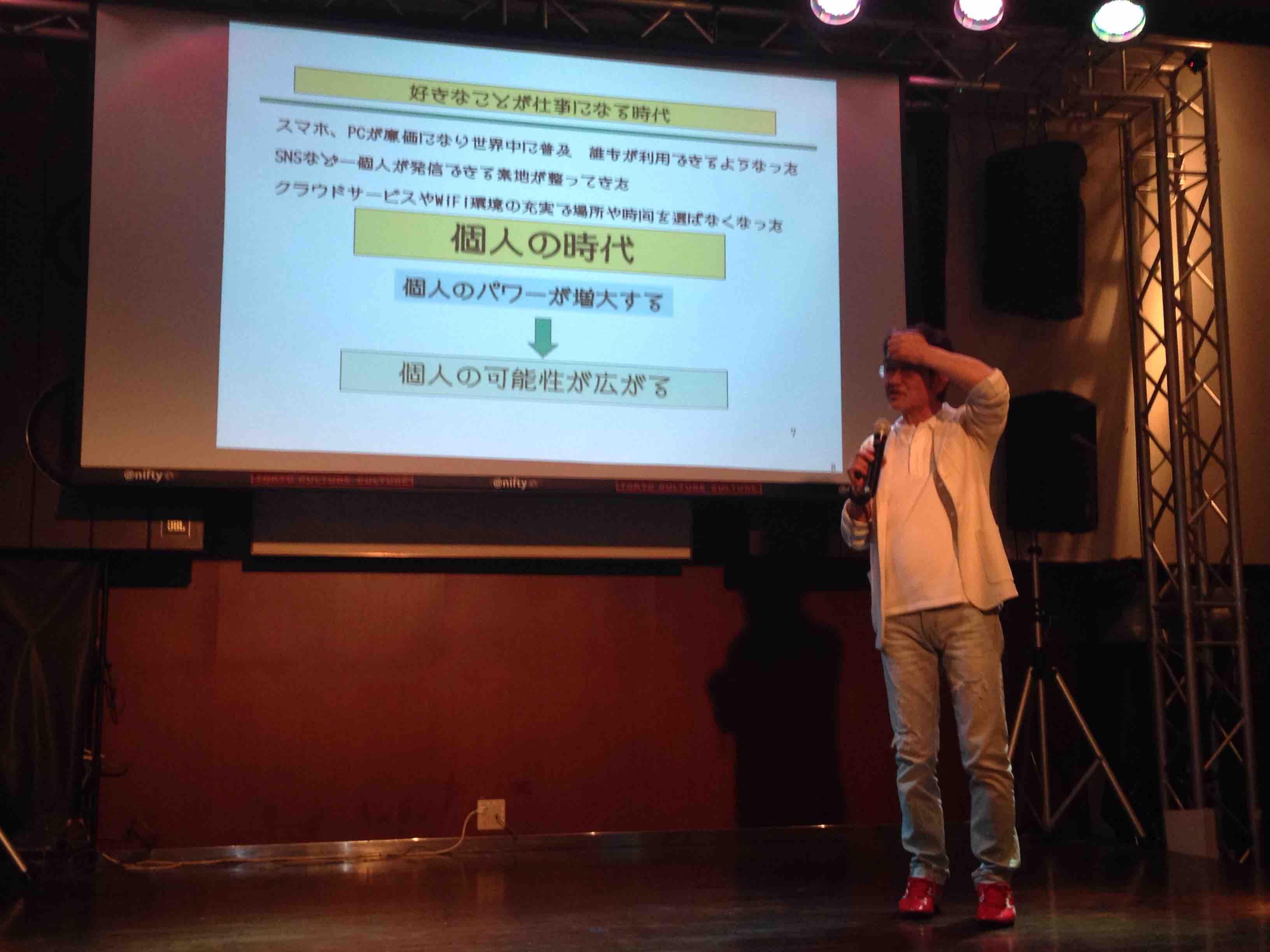fc2blog_201605272226386a0.jpg
