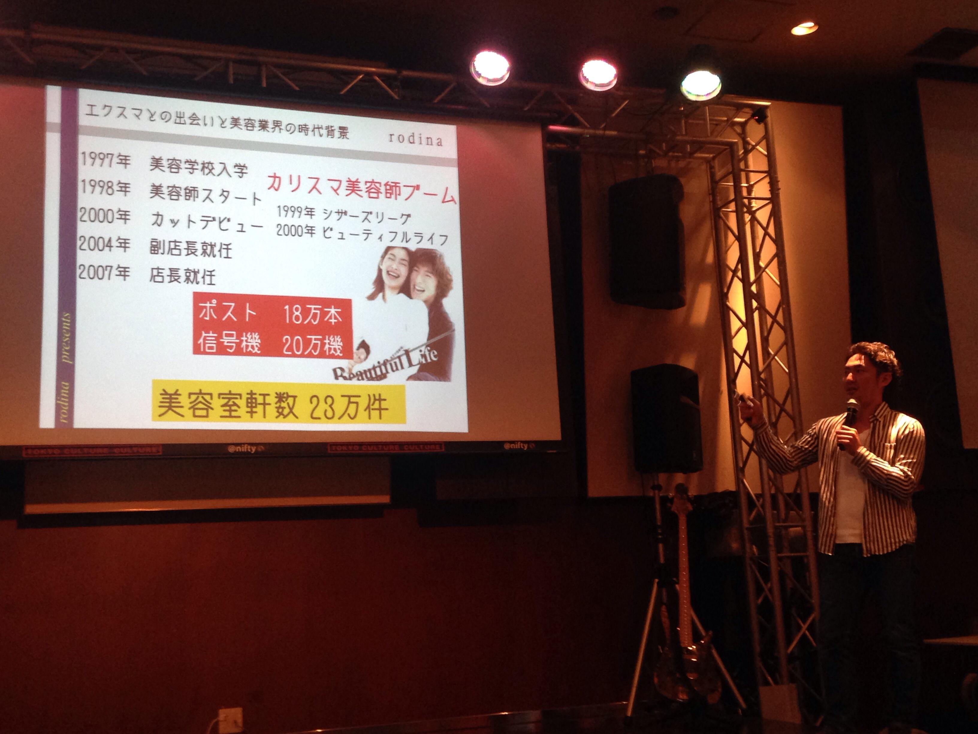 fc2blog_20160529174629116.jpg