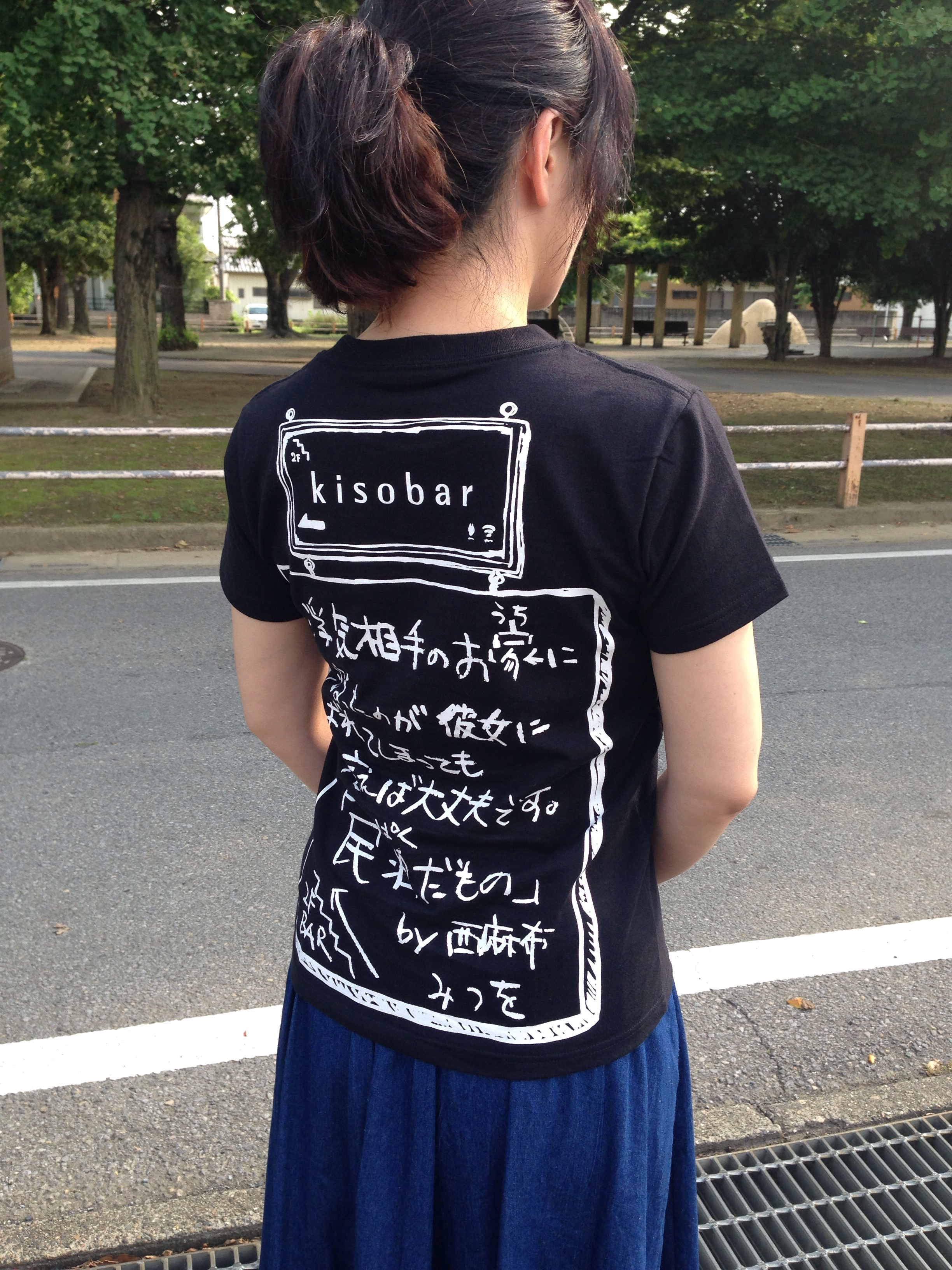 fc2blog_201606272207002e9.jpg