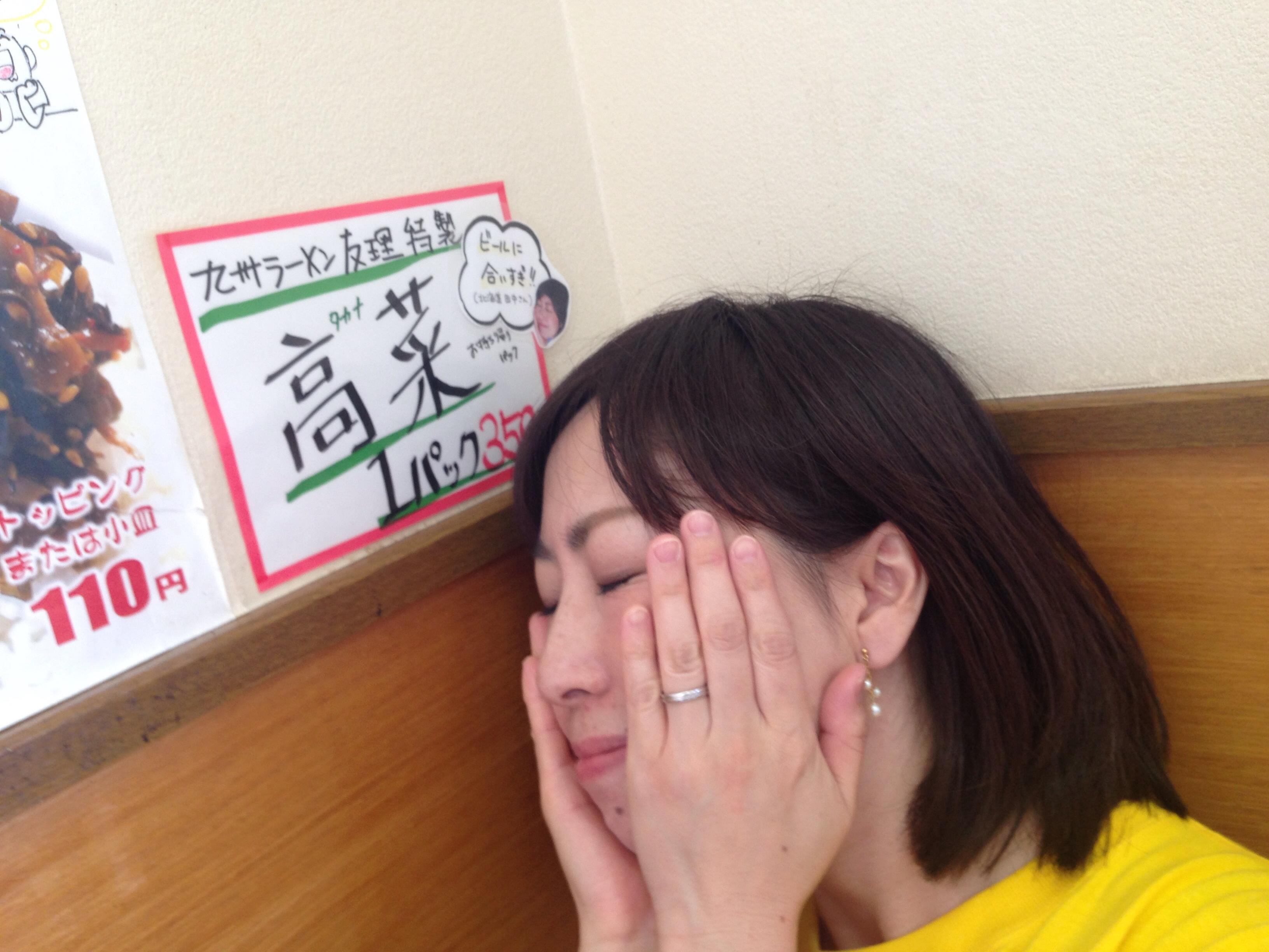 fc2blog_20160703235938090.jpg