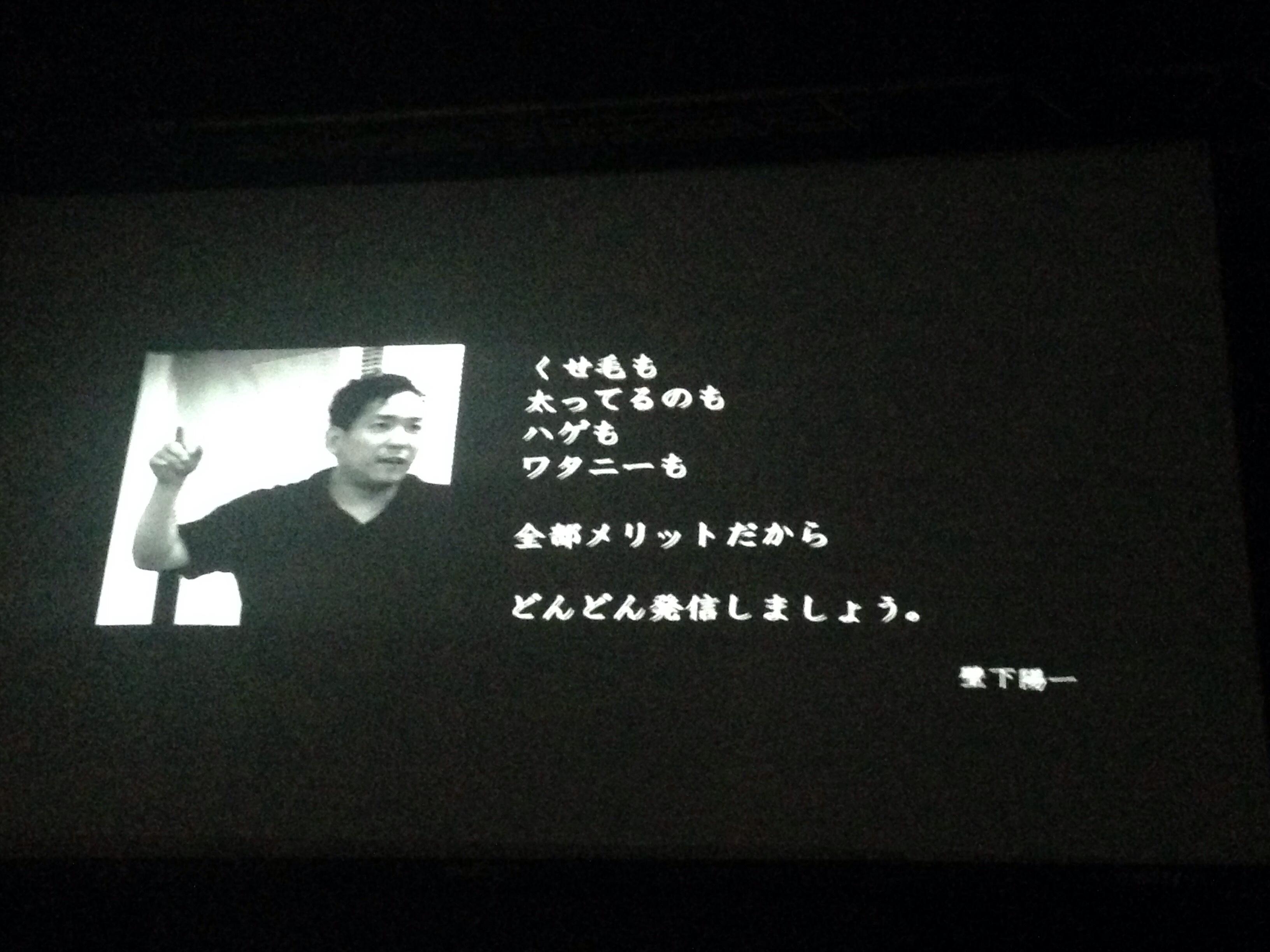 fc2blog_20160706013632de5.jpg