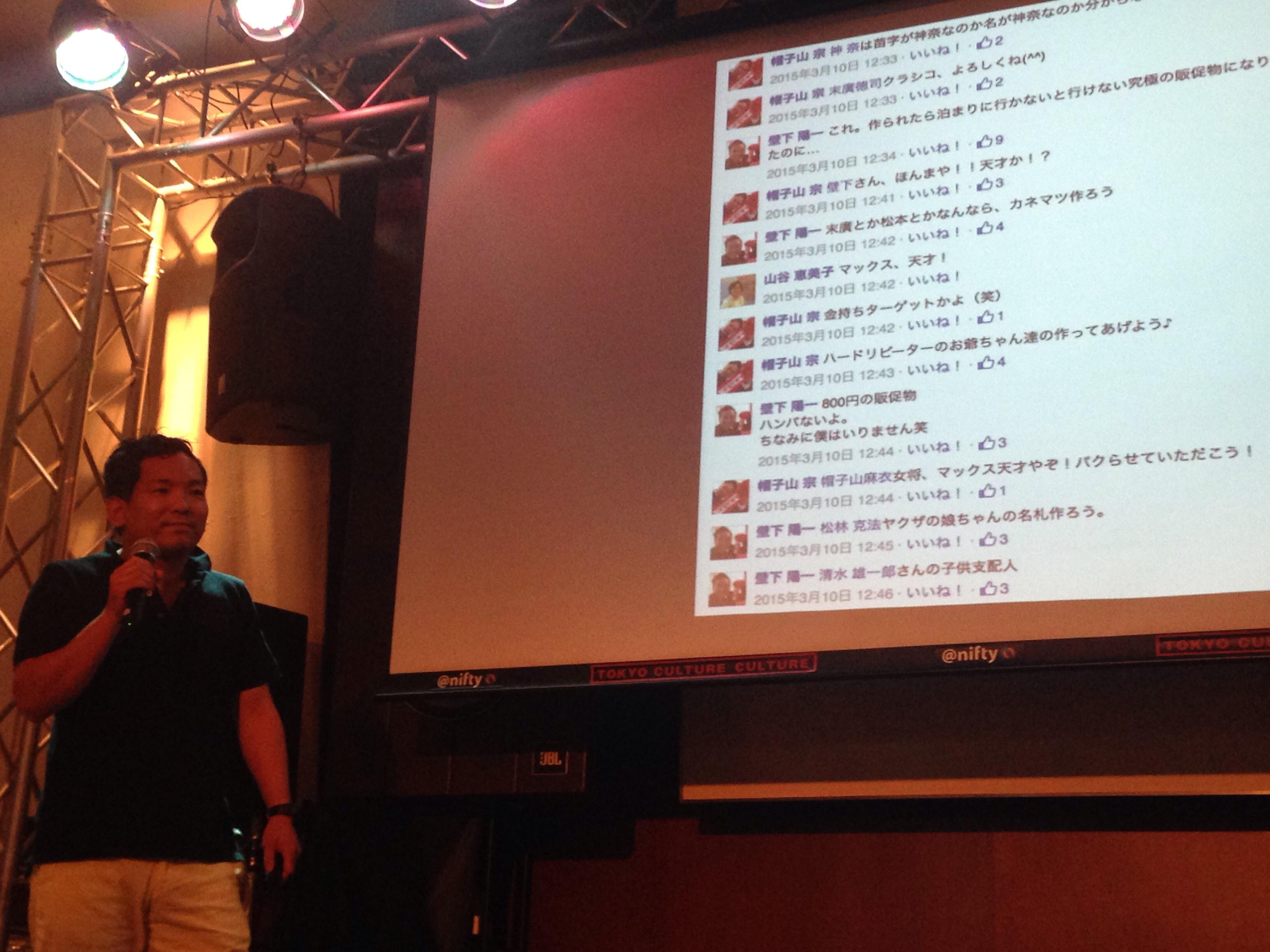 fc2blog_20160706013851676.jpg
