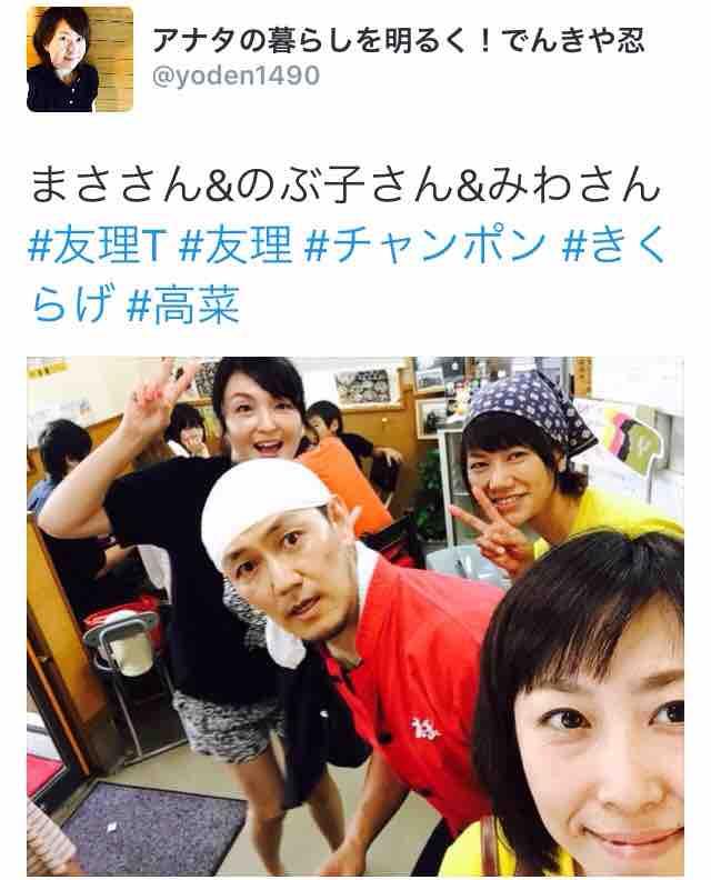 fc2blog_20160707224622e46.jpg