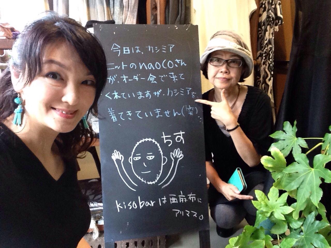fc2blog_20160716132722bcf.jpg