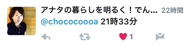 fc2blog_20160915184103823.jpg