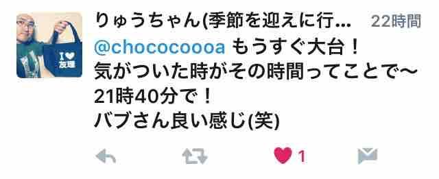 fc2blog_201609152113011e3.jpg