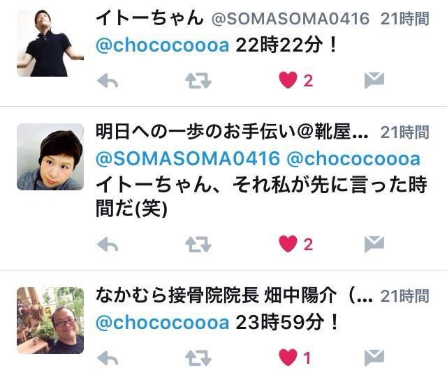 fc2blog_2016091521153564f.jpg