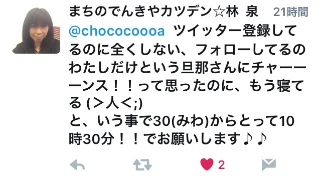 fc2blog_201609152116167b8.jpg