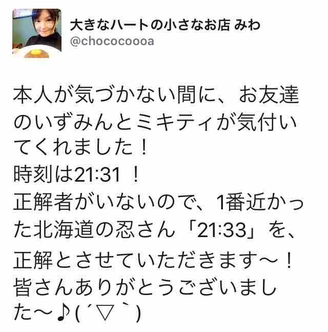 fc2blog_20160915213036651.jpg