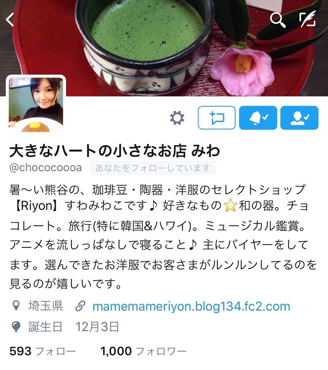 fc2blog_201609152131343a0.jpg