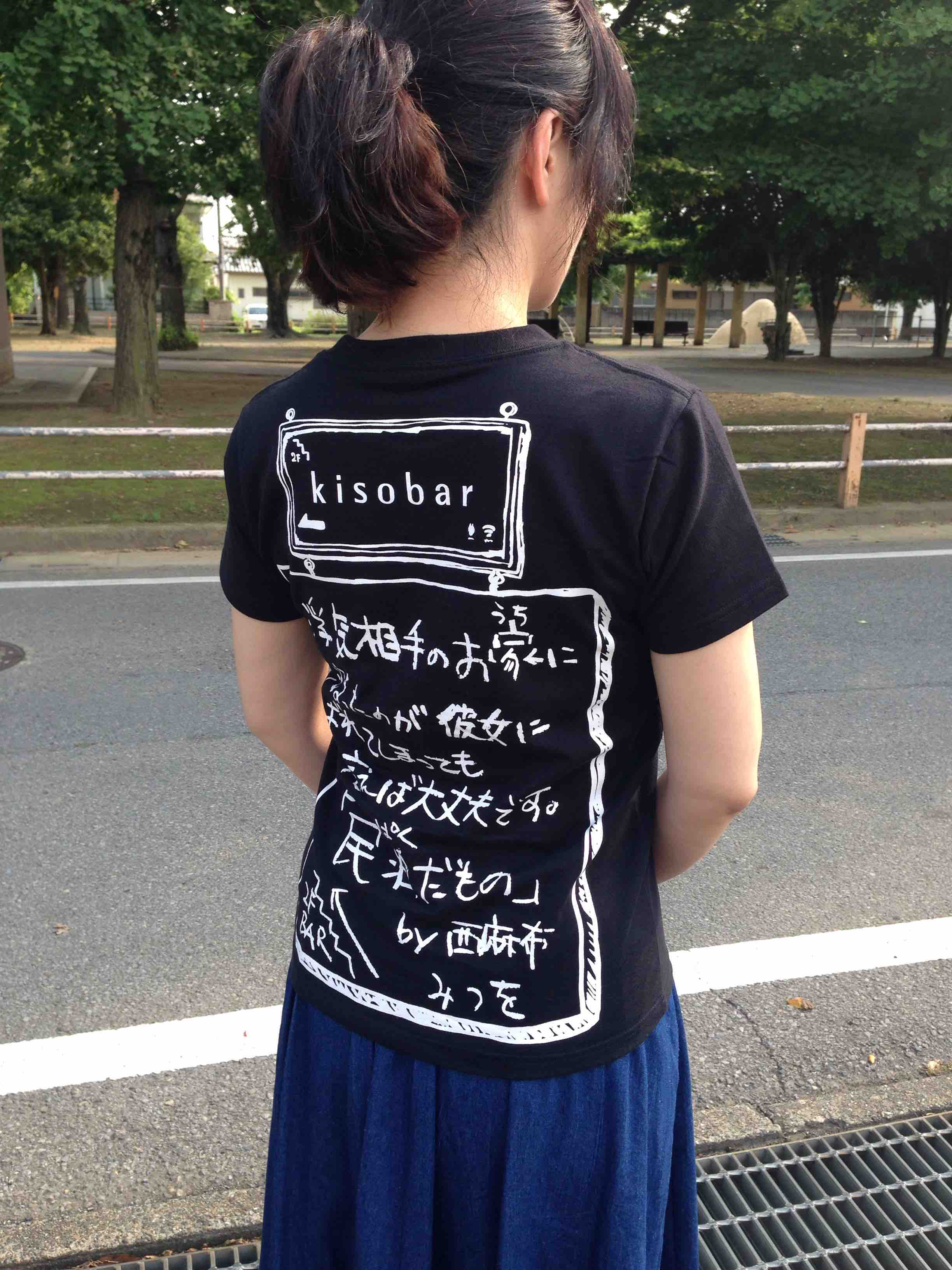 fc2blog_20160921003238498.jpg