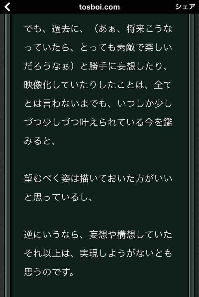 fc2blog_20160921150817f9a.jpg