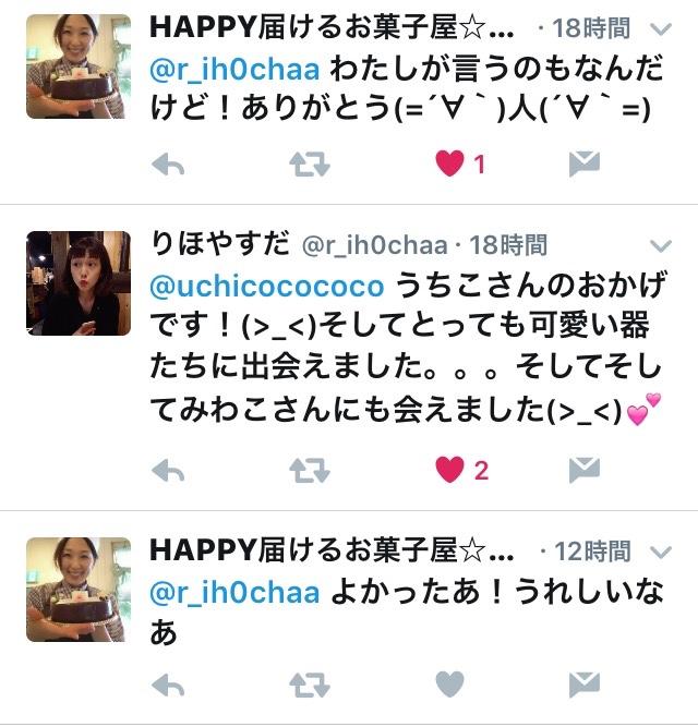 fc2blog_20160921184249c94.jpg