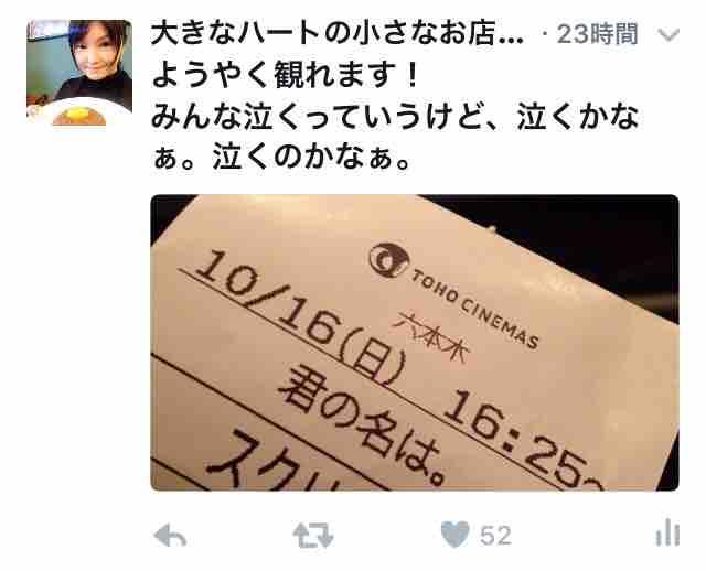fc2blog_20161017155536cc5.jpg